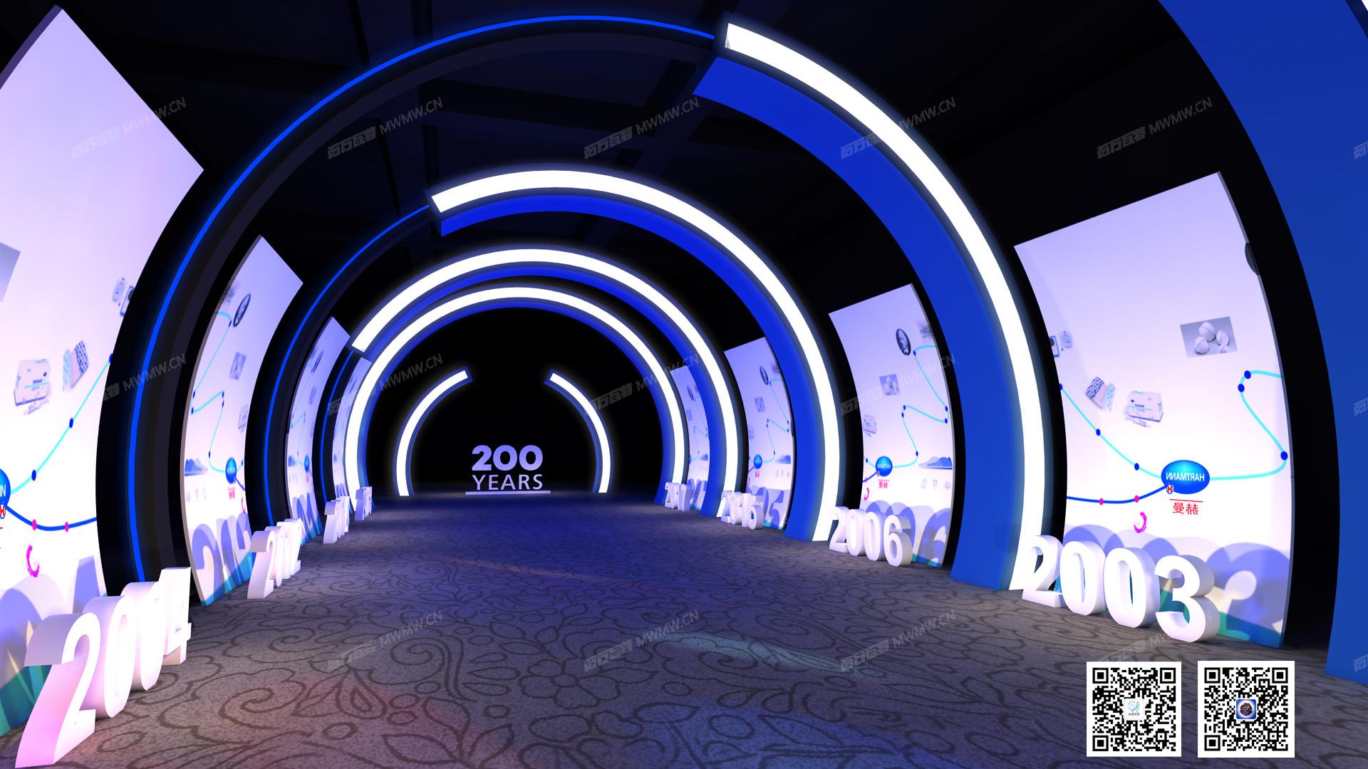 外场隧道设计效果内部1.jpg