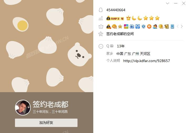 QQ图片20190321111408_副本.jpg