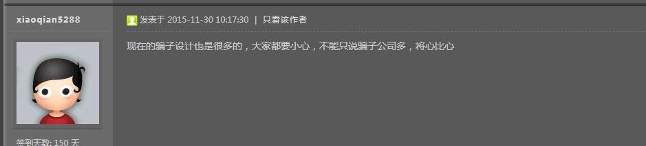 QQ图片20190423193748_副本.jpg