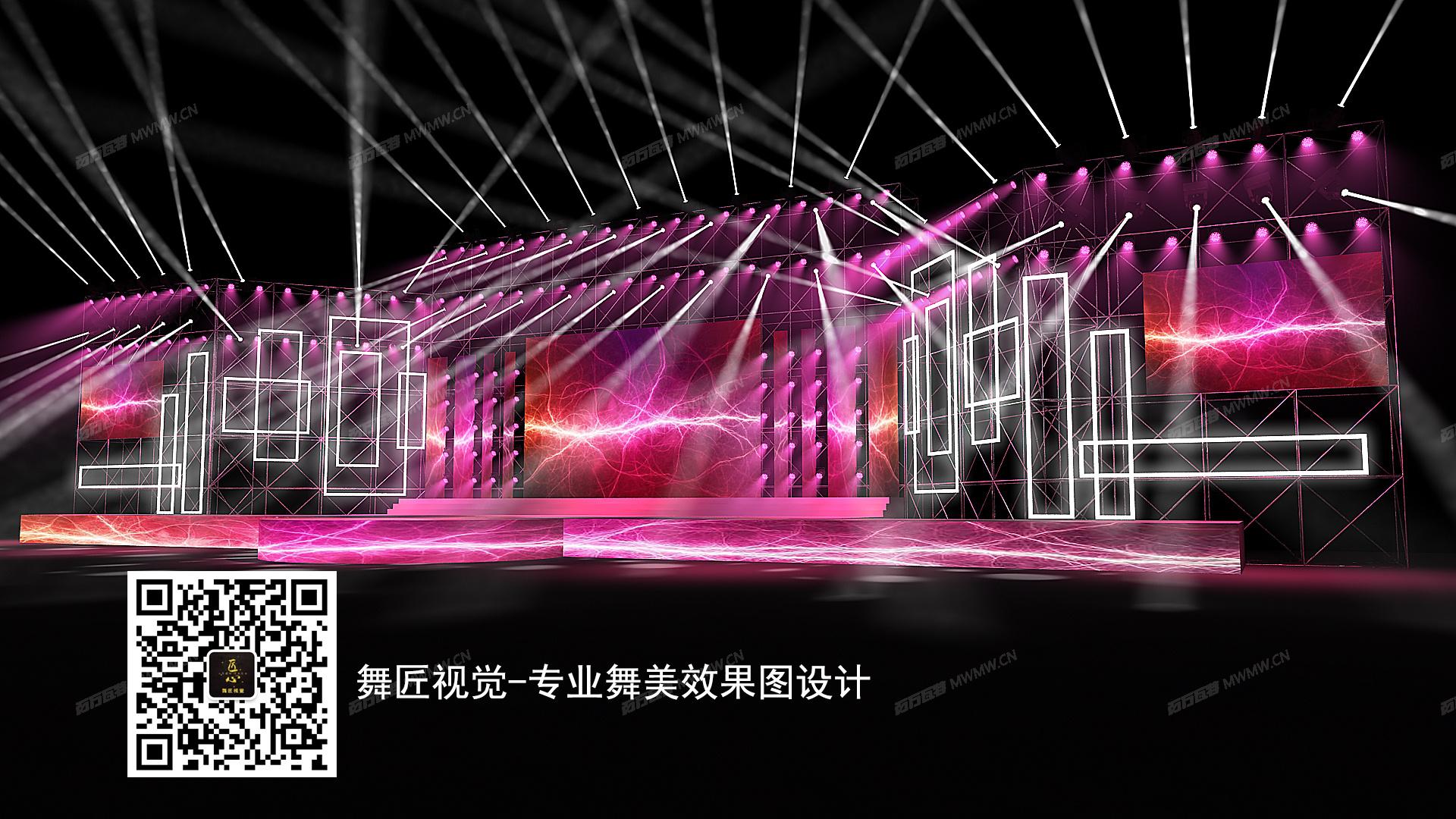 麦田舞美设计 舞美咖 演唱会舞美 演唱会舞台 演唱会设计 舞台效果图 舞美效果图 舞美设计定制 舞台设计定制