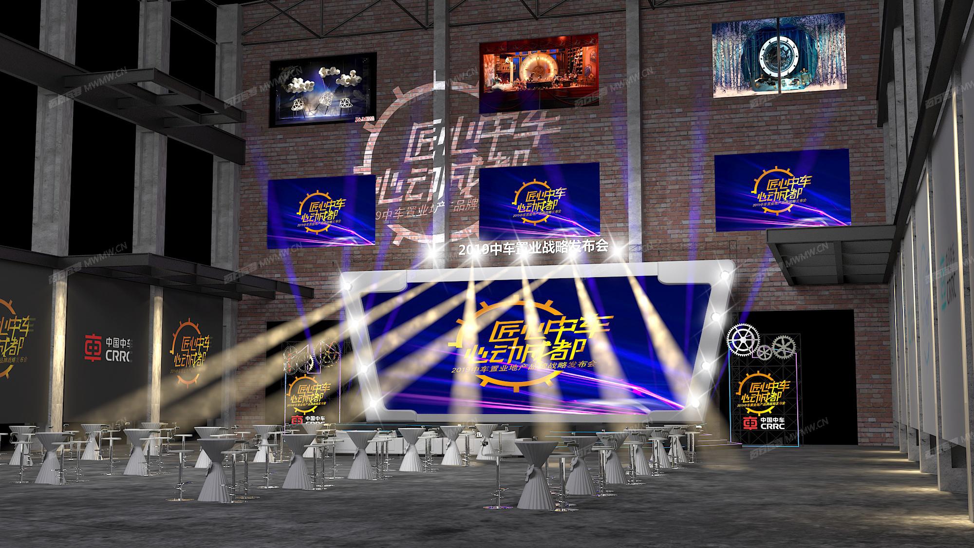 舞台3修改_Camera0020000.jpg