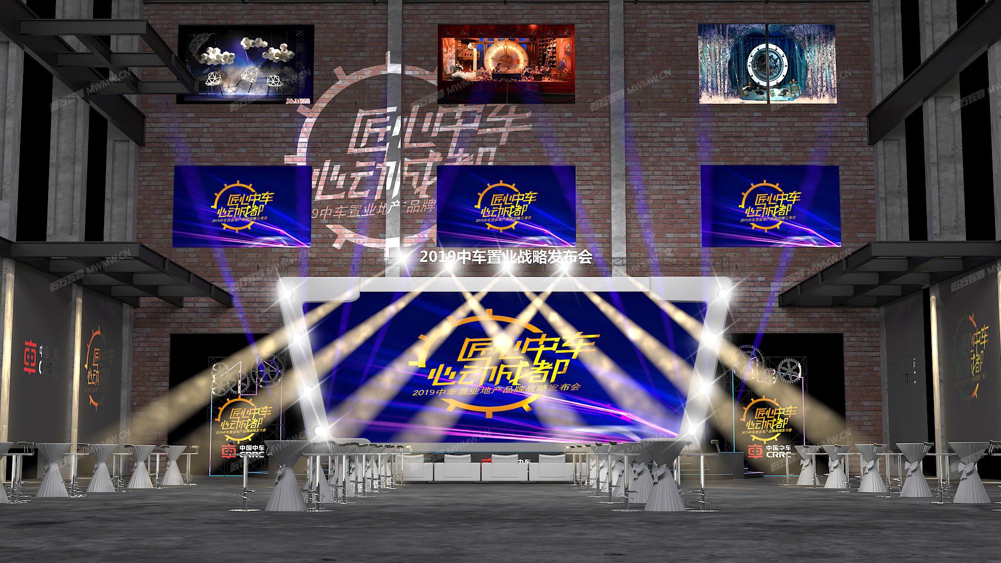 舞台3修改_Camera0010000.jpg