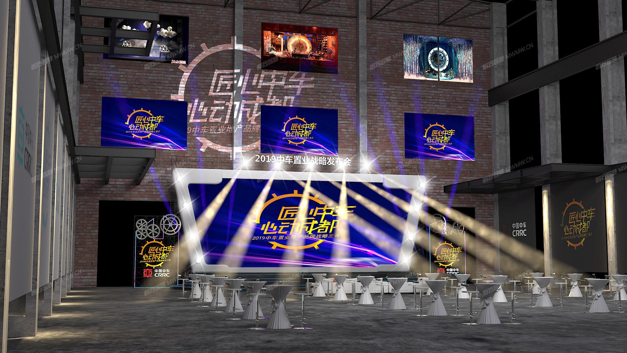 舞台3修改_Camera0030000.jpg