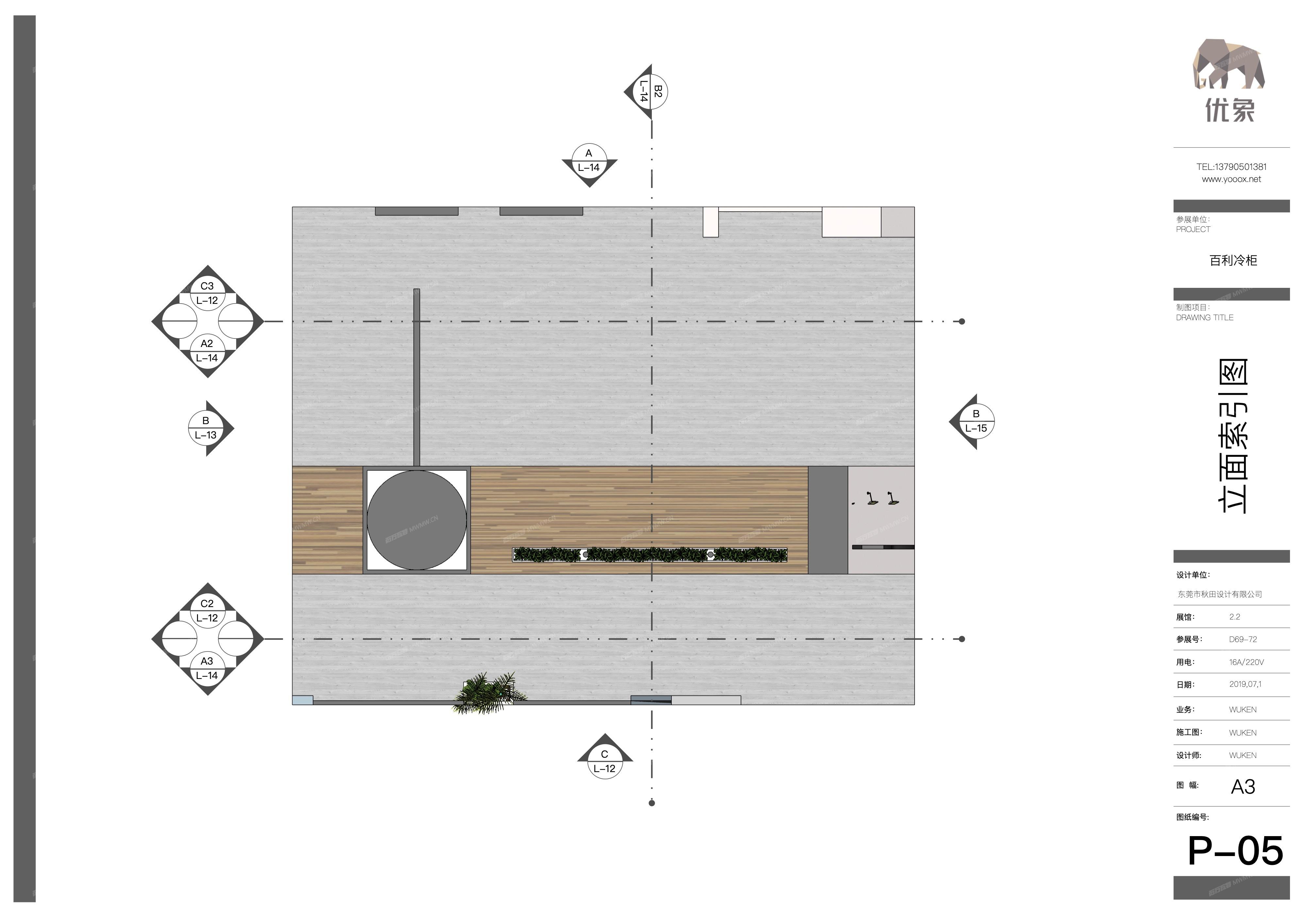 案例模型_06.jpg