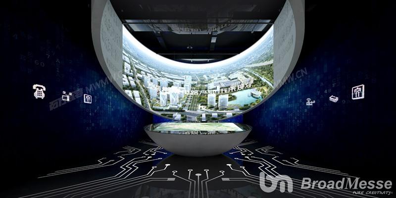 未来展区.jpg