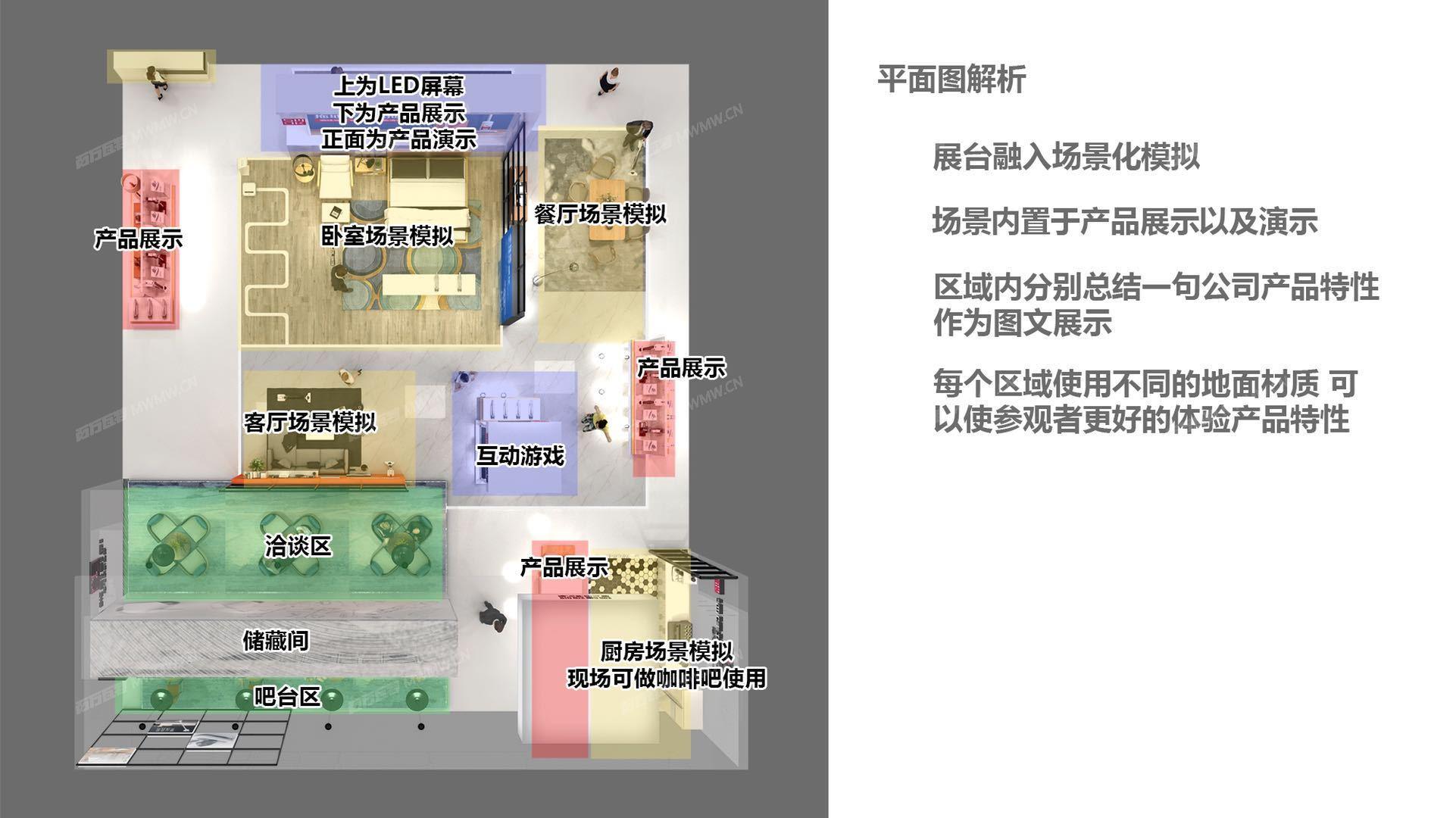 微信图片_20200425211636.jpg