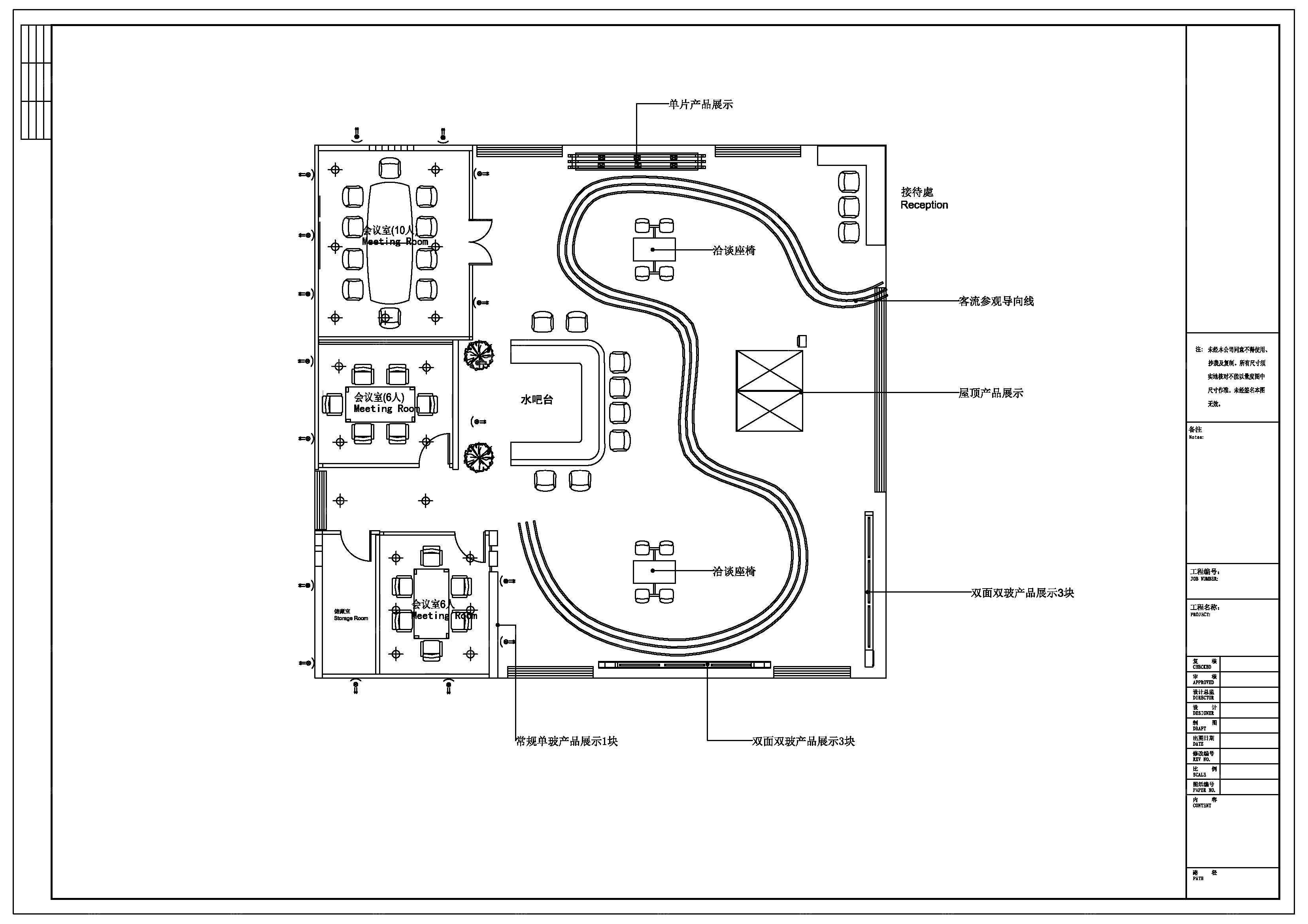 平面布局图01.jpg
