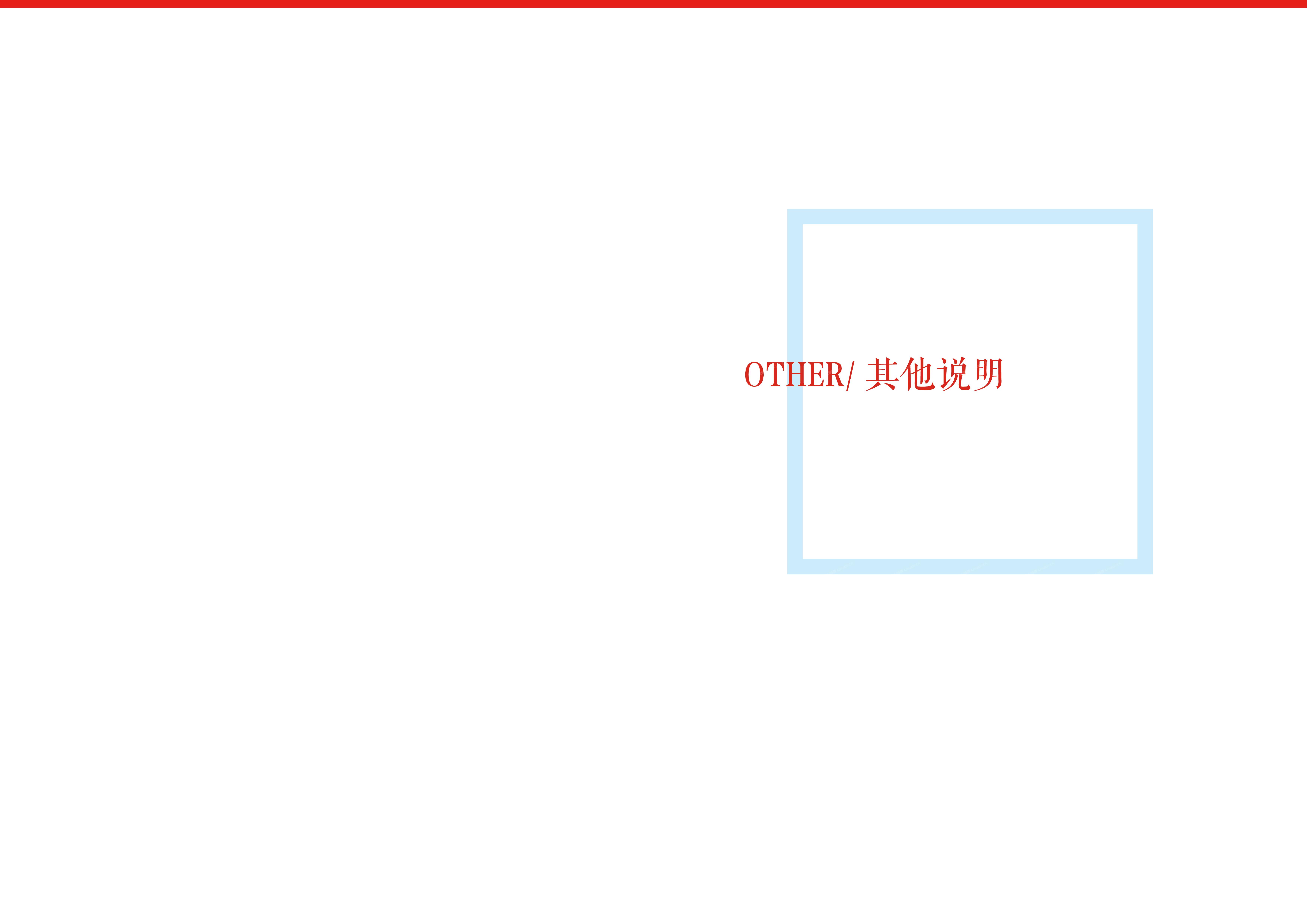 河南学校党建19.jpg