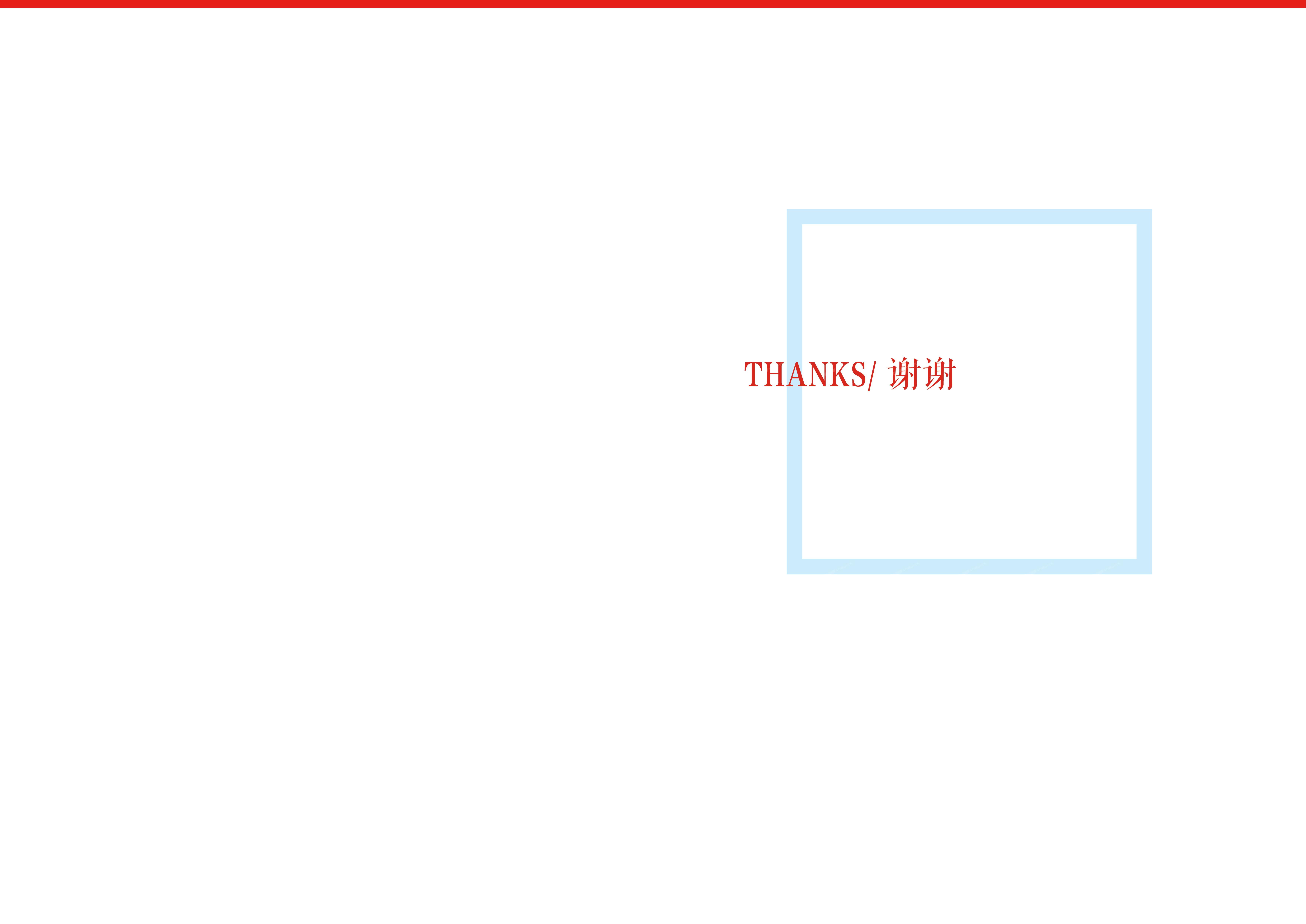 河南学校党建22.jpg