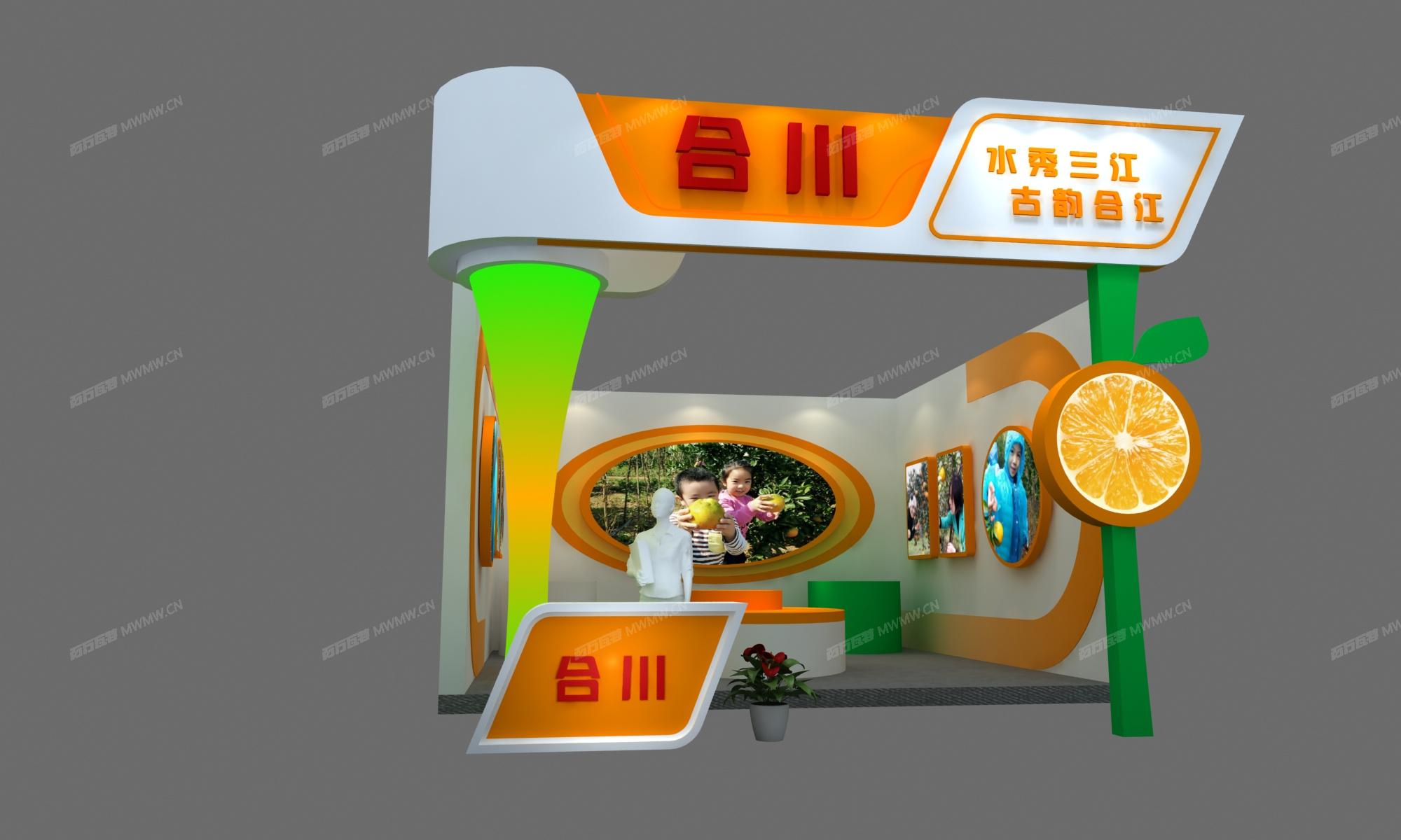 柑橘节_View02.jpg