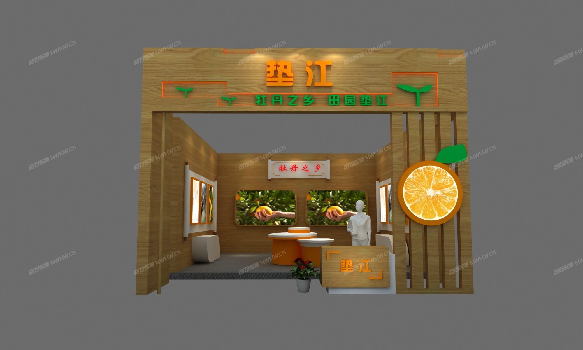 柑橘节_View04.jpg