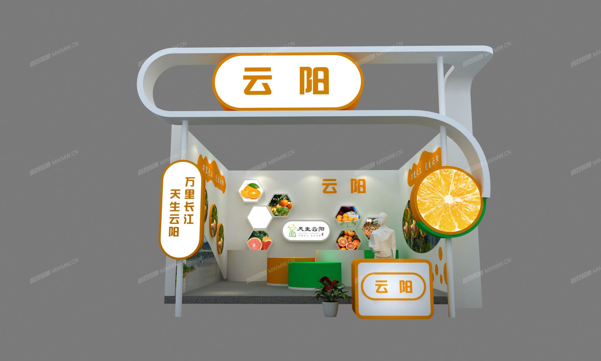 柑橘节_View10.jpg