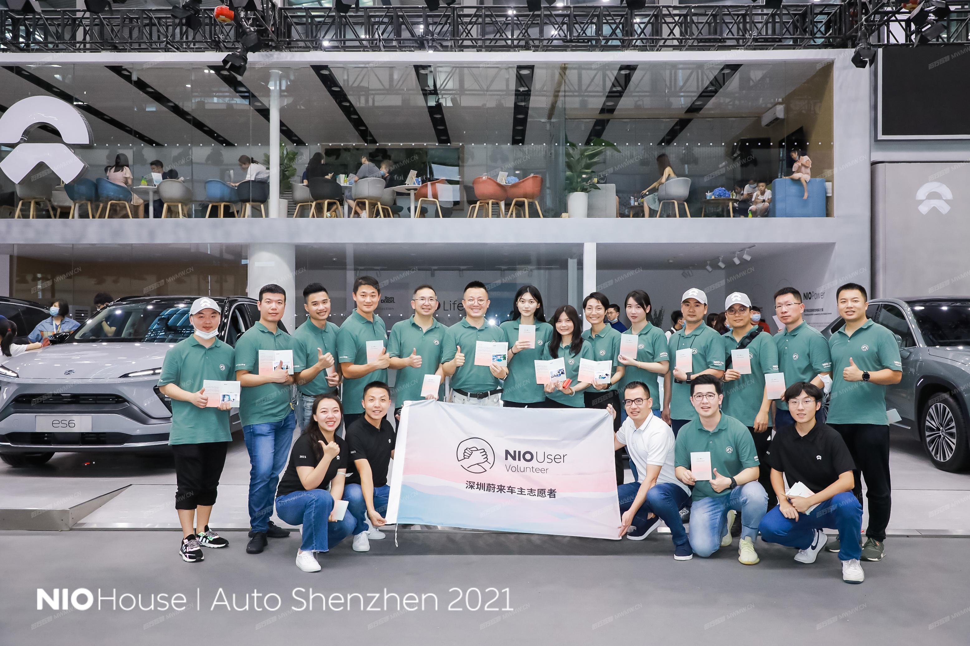 蔚来中心2021粤港澳大湾区车展1.JPG