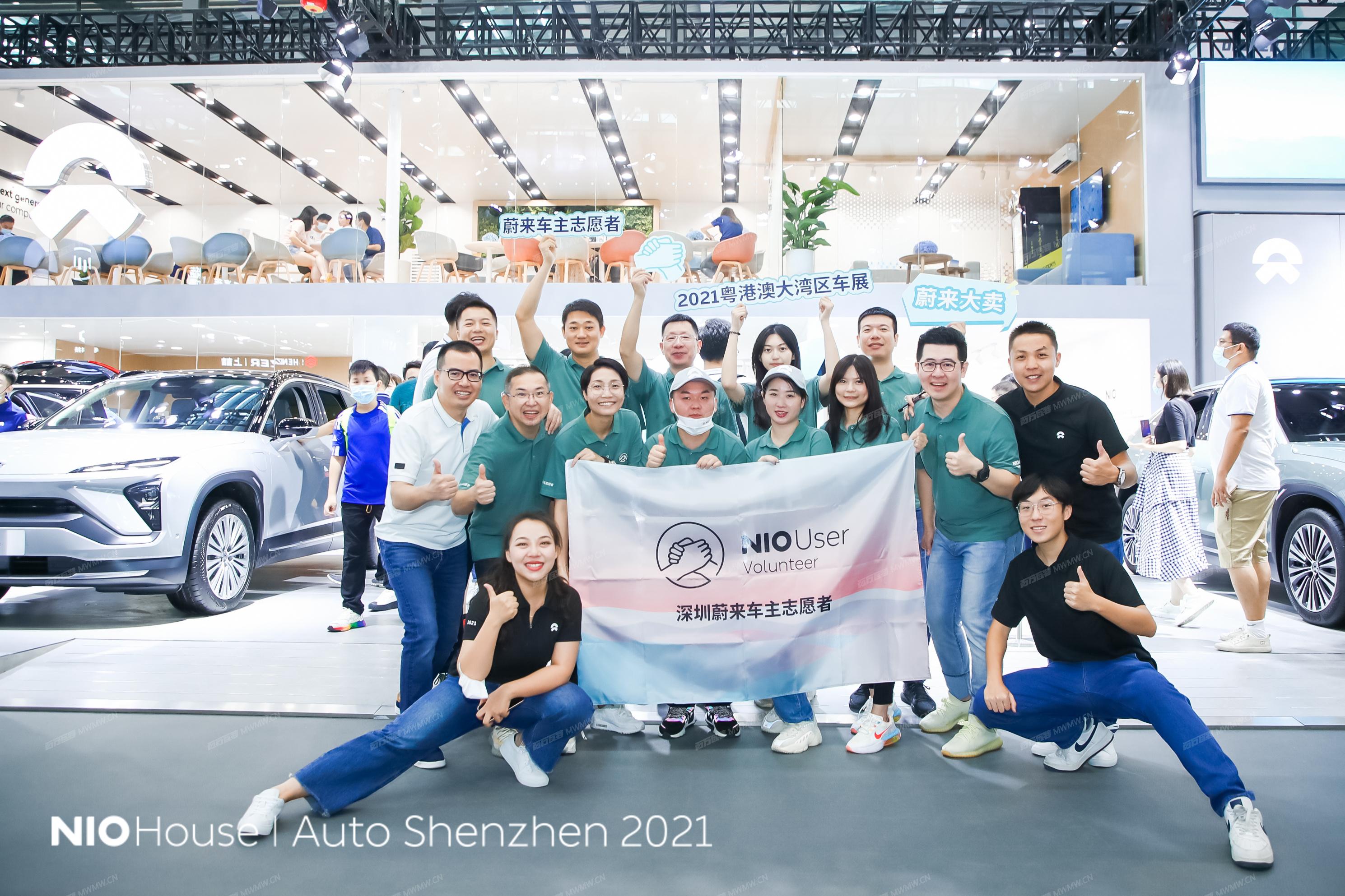 蔚来中心2021粤港澳大湾区车展5.JPG
