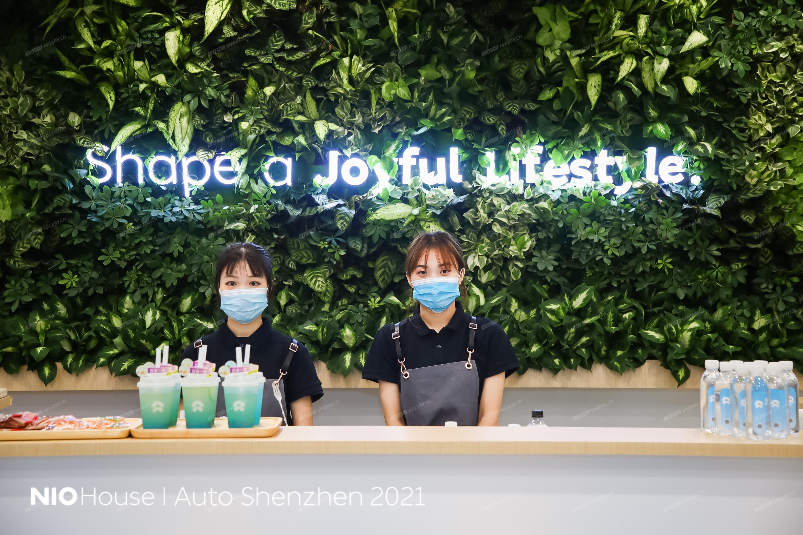 蔚来中心2021粤港澳大湾区车展12.JPG