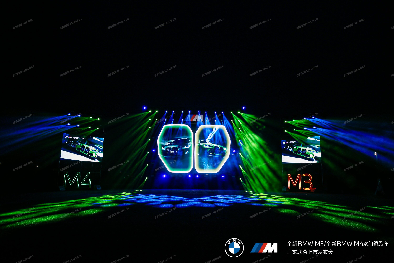 BMW全新M系双门轿跑联合发布会7.jpg