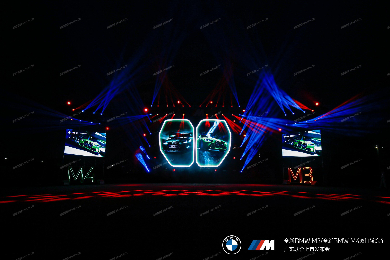 BMW全新M系双门轿跑联合发布会8.jpg