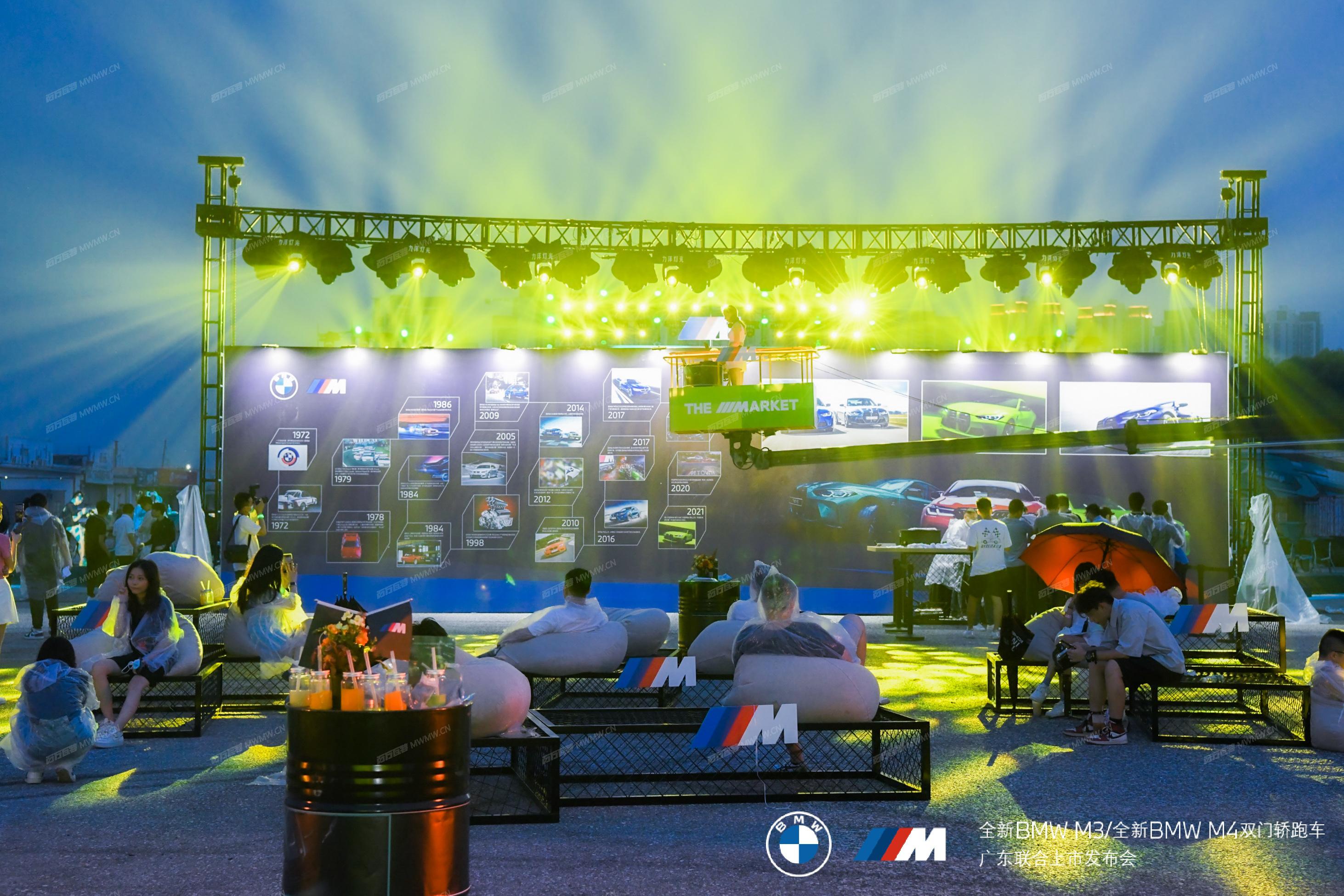 BMW全新M系双门轿跑联合发布会11.jpg