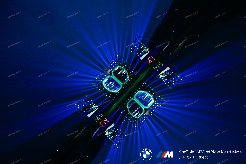 BMW全新M系双门轿跑联合发布会12.jpg