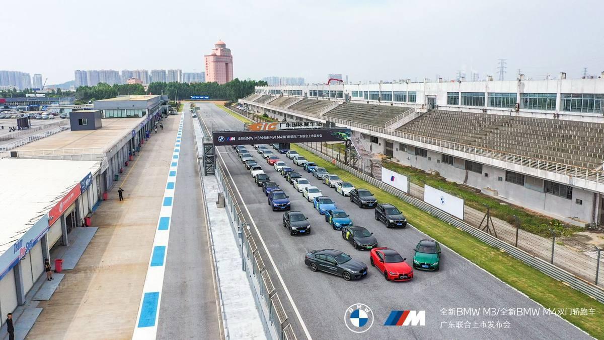 BMW全新M系双门轿跑联合发布会21.jpg