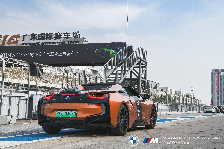 BMW全新M系双门轿跑联合发布会24.jpg