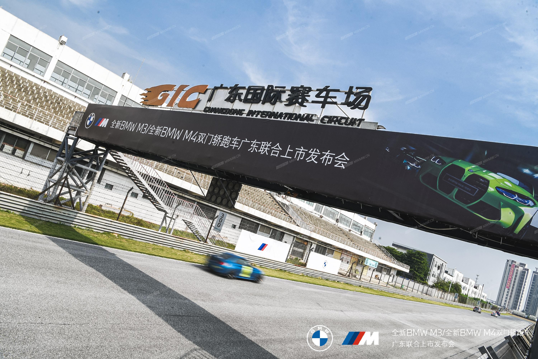 BMW全新M系双门轿跑联合发布会25.jpg