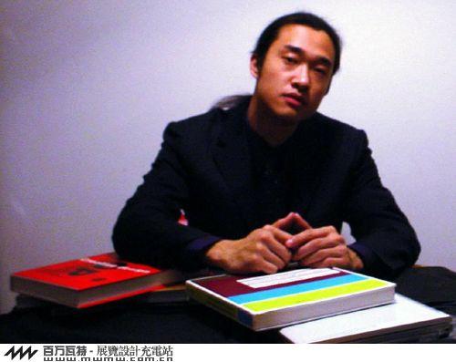 百万瓦特专访之北京众日展览(中德)公司设计总监--任海鹏