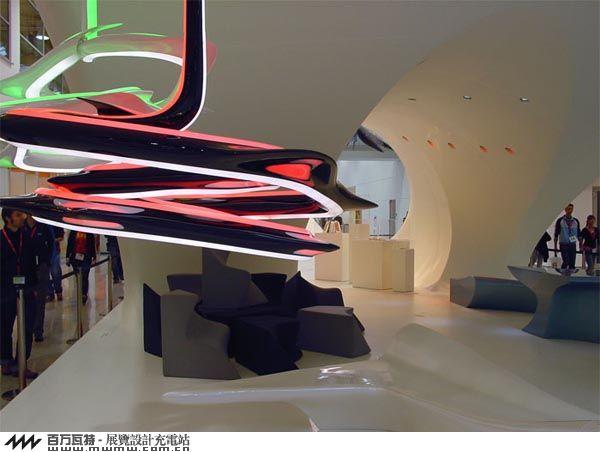 2007 科隆家具展--Zaha Hadid展台
