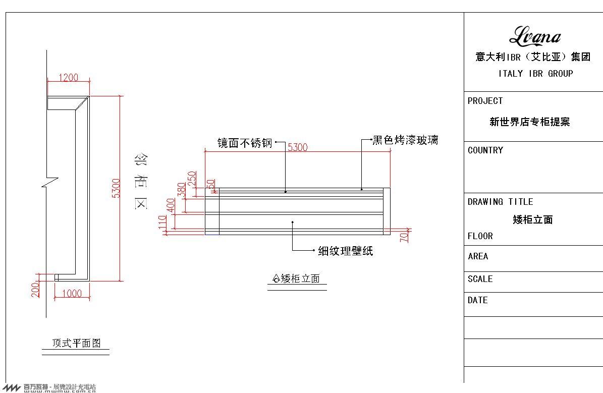 [商业卖场] 向管理员申v···绝对原创 施工电路图 现场照片 与同行