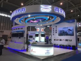 2018南京软博会