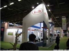 2010.10法国医药展