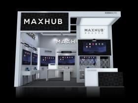 慕尼黑电子展——MAXHUB