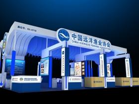 中国远洋渔业协会