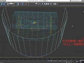 单体模型渲染教程