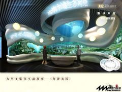 展馆大设计第五波/太仓规划展览馆设计案