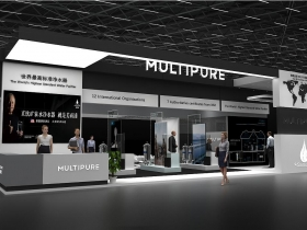 MULTIPOURE展台设计