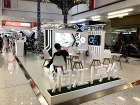 石家庄勒泰润江展台设计 融创创意背景板设计