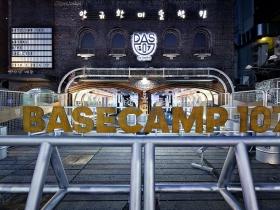 ADIDAS CAMPAIGN 'BASECAMP 107'