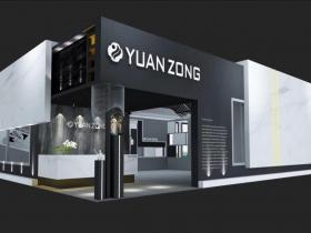 中国家博会特装指定搭建商——美刻会展的展会搭建案例