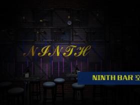 为设计ninth bar,昨晚专门喝了点酒...