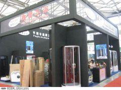 08年上海建材展