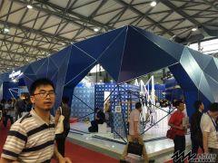 2015上海卫浴展