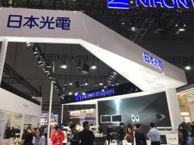 2018上海医疗器械