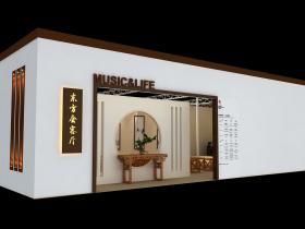 北京乐器生活展