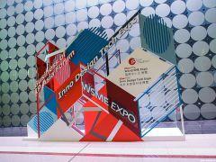香港创新科技及设计博览2012