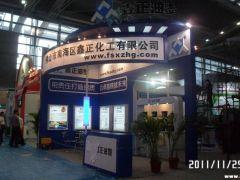 老图新看—2011深圳线路板展 庆祝瓦特新开张! 希望老瓦给个V!
