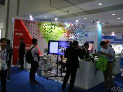 2016中国国际医疗器械博览会(深圳)下半年
