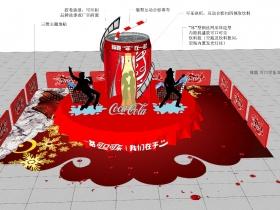 河北邢台万达可口可乐美陈设计方案