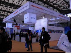 2011.2上海太阳能展