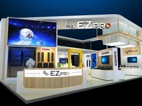 EZPRO易科音响展